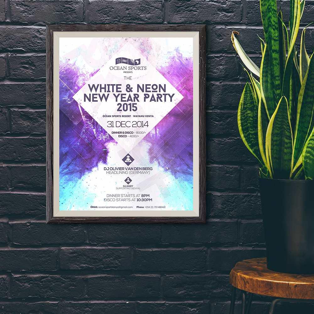 Azura_Design_Portfolio_neon_party_event_poster_print_design   Azura Design - Digital Creative Studio London